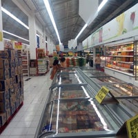 Photo taken at Carrefour by dian s. on 8/9/2014