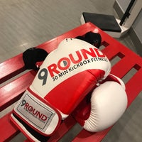Photo taken at 9 ROUND by abdulellah a. on 3/13/2018