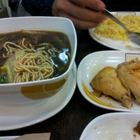 Photo taken at Hainanese Delights by Naira D. on 5/19/2014