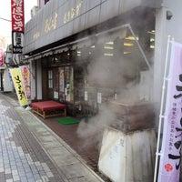 Photo taken at あん工房もりなが by maejun2 on 1/19/2014