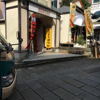 Photo taken at カステラ神社 by Hidetoshi S. on 5/20/2016