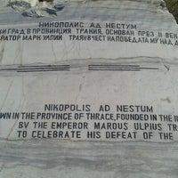 Photo taken at Никополис Ад Нестум by Vasil V. on 2/26/2014