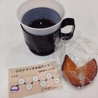 Photo taken at 大阪デザイン振興プラザ by Miki M. on 5/19/2014