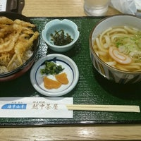 Photo taken at 越中茶屋 by オタク!  . on 9/6/2016