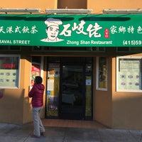 Photo taken at Zhong Shan Restaurant by Jo N. on 6/10/2017