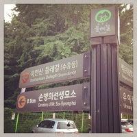 Photo taken at 북한산 둘레길 1코스 시작 by Mark Jaekwang S. on 8/1/2013