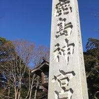 12/12/2012にSeiichiro N.が鹿島神宮で撮った写真