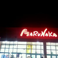 Photo taken at マルナカ 立花店 by やーまん on 10/10/2013