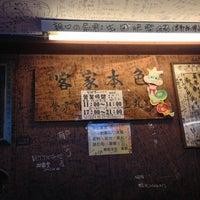 Photo taken at 客家本色私房料理 by Louis Tsung 宗. on 8/11/2013