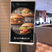 Photo taken at McDonald's by Leo L. on 5/30/2017