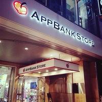 รูปภาพถ่ายที่ AppBank Store 新宿 โดย Takayuki N. เมื่อ 10/16/2013