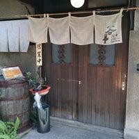6/28/2018 tarihinde みやこ じ.ziyaretçi tarafından Yanaka Beer Hall'de çekilen fotoğraf