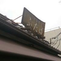 Photo taken at いなり ふたば by みやこ じ. on 7/30/2013