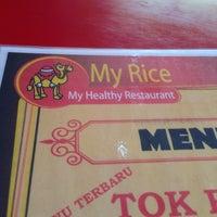 Photo taken at My Rice Restaurant (Arabic Cuisine) by Anna R. on 3/3/2014