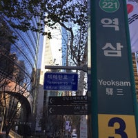 Photo taken at Yeoksam Stn. by Jae L. on 12/15/2016