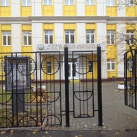 Photo taken at музыкальная школа искусств им. Н.А. Римского-Корсакова by Yu Y. on 10/17/2014