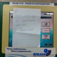 Photo taken at Челябэнергосбыт by Андрей on 1/31/2014