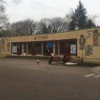Photo taken at Минеральный источник №4 by Alex M. on 1/1/2018