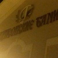 Foto scattata a Саврасовские бани da Evgenia T. il 1/31/2014