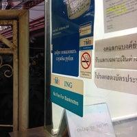 Photo taken at Phuphaya Resort by Екатерина К. on 1/24/2014