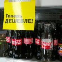 Снимок сделан в Перекресток пользователем Anton 7/9/2012