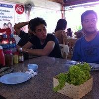 Photo taken at เฌอมา ตาแวว by Tlek P. on 4/29/2012