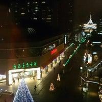 Das Foto wurde bei Maruzen von Take I. am 11/22/2013 aufgenommen