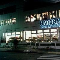Photo taken at National Azabu by Fuyuhiko T. on 10/6/2012