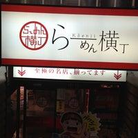Photo taken at 高円寺 らーめん横丁 by Fuyuhiko T. on 7/15/2013