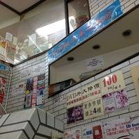9/23/2013にFuyuhiko T.が日光池袋店 日連商事で撮った写真