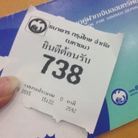 Photo taken at Krungthai Bank by Panpizza ร. on 8/8/2015