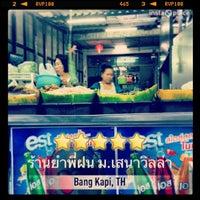 Photo taken at ร้านยำพี่ฝน ม.เสนาวิลล่า by Panpizza ร. on 3/10/2013