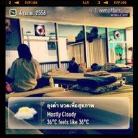 Photo taken at ลุงดำ นวดเพื่อสุขภาพ by Panpizza ร. on 4/4/2013