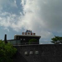 Photo taken at 감귤박물관 by 유진 장. on 10/15/2013