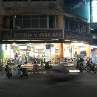 Photo taken at Restoran Al-Awwal Maju by Mohd Owais on 2/21/2017