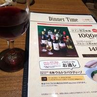 Photo taken at トラットリア パラディーゾ 流山おおたかの森店 by KEN⊿ on 11/23/2014