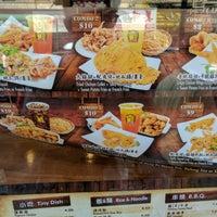 chicken v chinatown new york ny