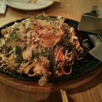 Photo taken at Restaurant Riki by Will H. on 3/17/2013