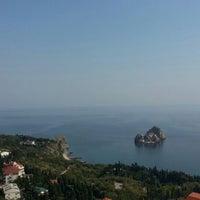 Photo taken at Вершина горы Балгатура by Наталия Д. on 9/26/2015