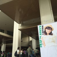 Photo taken at AIPLAZA TOYOHASHI by 飛松 on 5/28/2016