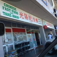 ... Photo taken at Sun Sun Chinese Supermarket by Cesar-magician S. on 1/  ...