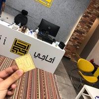 Photo taken at Ahaji by Saud M. on 3/19/2018