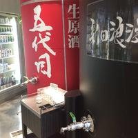 Photo taken at 五代目酒屋 北嶋屋 by zxy_sasa on 12/28/2014