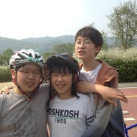 Photo taken at 광나루한강공원 토끼굴입구 by woojin s. on 4/13/2014
