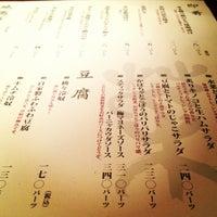 Foto tirada no(a) Jidori-Ya KENZOU por Sawit K. em 10/14/2013