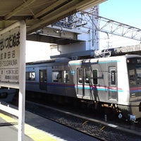Photo taken at Keisei-Tsudanuma Station (KS26/SL24) by gacky on 2/16/2013