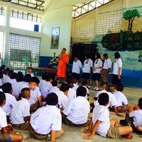 Photo taken at โรงเรียนบ้านปางสุด by Notecyber S. on 6/3/2014