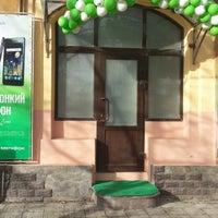 Photo taken at Мегафон by Александр В. on 10/15/2013