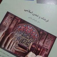 Photo taken at Payame-e Noor Univesity | دانشگاه پیام نور سبزوار by Negar P. on 11/12/2013
