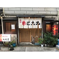Photo taken at 大坂屋 by Masato N. on 11/11/2016